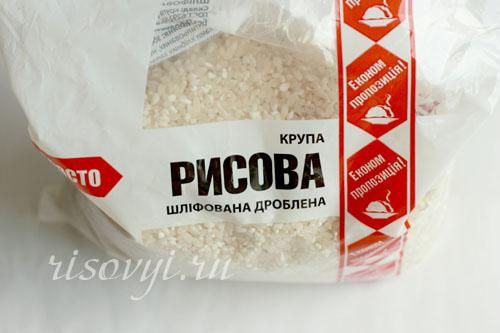Рисовый суп: рецепт с фото