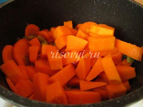 Тыкву добавить к овощам