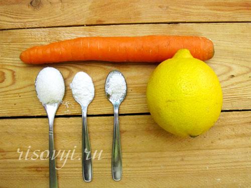 Ингредиенты для цукатов из моркови