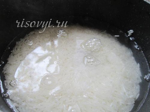 Рис для фарширования тыквы
