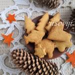 Имбирное новогоднее печенье: рецепт с фото