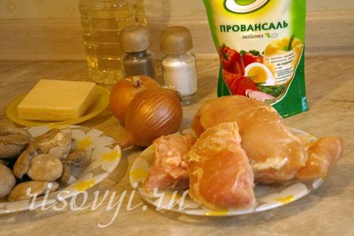 Ингредиенты для приготовления курицы с грибами и сыром в духовке