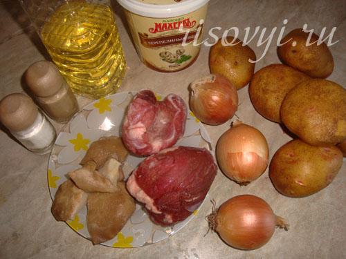 Ингредиенты для приготовления жаркого с картошкой и мясом в горшочках в духовке