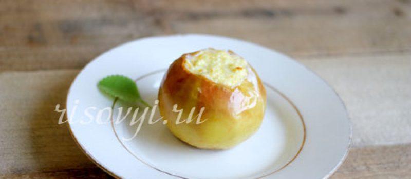 Печеные яблоки в духовке: рецепт