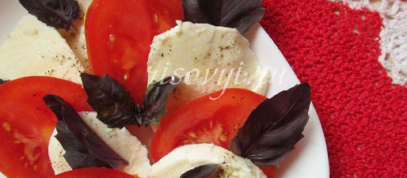 Салат «Капрезе»