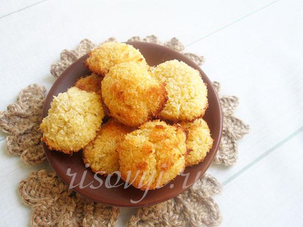 Рецепт печенья «Кокосанка»